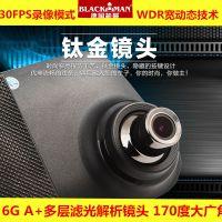 德国柏曼m5行车记录仪双镜头后视镜4.3寸1080p高清广角停车监控
