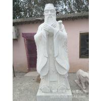供应石雕孔子像名人雕像汉白玉孔子雕像伟人名人雕塑校园雕刻摆件