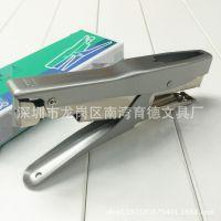 原装日本进口MAX美克司手握式订书机HP-88订书器钉书机2115拱形针