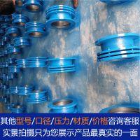 郑州国优双法兰限位伸缩器 管道连接松套钢制传力伸缩补偿接头可定做