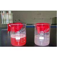 小谷化学-低泡精练渗透?皂洗剂Scourist NO-1 价格电议