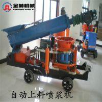 建筑工人好帮手自动上料机直销PZ-5 喷浆机机