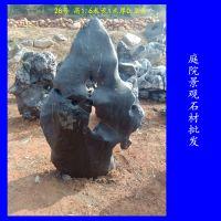 庭院景观石材批发 英德庭院景观石材多少钱一个 英德太湖石产地