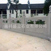 长期定制石雕栏杆栏板 包安装石栏杆 优质石材栏杆