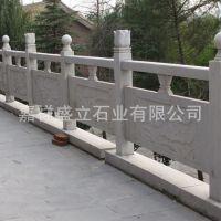 定做大理石线雕石栏板 交通桥梁栏杆 围墙市政栏杆 质量保证