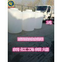小型家用储水桶1吨雨水收集罐1立方废盐酸装酒精塑料储罐1000L酵素桶