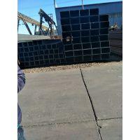 供应克拉玛依铁方钢管_100*100镀锌钢方管价格