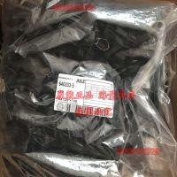 现货KET韩国mg640333-5连接器4P胶壳原装正品