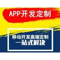 杭州高端软件开发-营销软件开发-杭州APP应用软件开发公司-萧山小程序开发公司