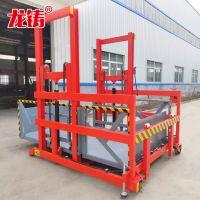 专业定制3吨移动式卸货平台 液压式升降机 装车升降台