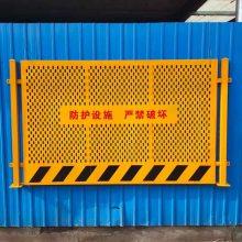 厂家销售建筑施工临边护栏 临边警示基坑护栏防护栏杆可批发定做 规格齐全