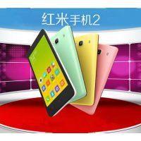 正品直销 红米2手机 红米手机2代 红米2A 移动双4G版 双卡双待