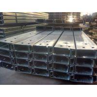 勐海镀锌C型钢多少钱一吨,勐海C型钢厂家批发价格