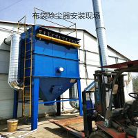 广东同帮160袋单机布袋除尘器腻子粉厂除尘设备外滤式除尘器