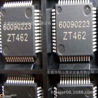 品牌光纤激光打标机 激光打码机刻字机 电子元件激光打字机