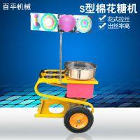 批发商用燃气拉丝棉花糖机 S型棉花糖机 推车花式棉花糖机