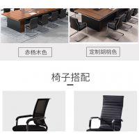 新中式老板桌椅组合总裁办公桌现代时尚办公室高档家具实木大班台