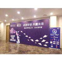 上海年会、酒会搭建,年会背景板制作,舞台搭建,海报KT板制作