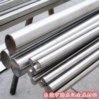 现货供应宝钢热轧退火2Cr13不锈钢板 420不锈铁 高抗损光亮圆棒可贴膜加工