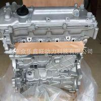 丰田 汉兰达 2.7 普瑞维亚 埃尔法 凯美瑞 2.4 2.5 3.5发动机总成