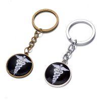欧美时尚经典电影波西·杰克逊时光宝石钥匙扣环挂件礼品促销批发