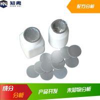 铝箔垫片高阻隔易撕配方分析铝箔封口感应垫片导热绝缘配方还原