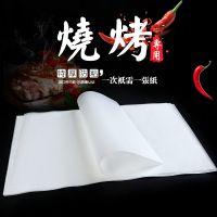 纸管家烧烤纸500张烤肉纸吸油纸烤盘纸烤鱼烤箱硅油纸烘焙不粘