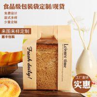 牛皮纸开窗面包吐司袋 蛋糕西点淋膜防油打包外卖纸袋 方底纸袋