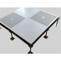 广州阿贝特铝合金防静电地板 电力行业专用地板