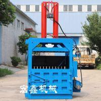 工业边角料液压打包机 小型液压挤包机 宏鑫30T立式打包机价格