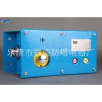 厂家直销中滦科技 闭锁式扩音电话 KTC109.4