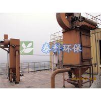 除尘器生产厂家生产直销DMC单机布袋除尘器