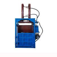 80吨废品液压打包机 皮革边角料液压打包机 立式废料油漆桶压扁机