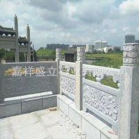山东石雕厂家生产高档刻花石栏杆 河边石材防护栏 批发定做