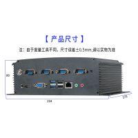 厂家直供工控电脑主机 J1900低功耗无风扇迷你工控小主机 4 COM