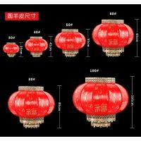 生产厂家 植绒布灯笼 订制新年灯笼 灯杆灯笼结婚装饰