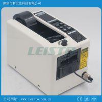 LEISTO自动胶带切割机M1000S胶纸机供应