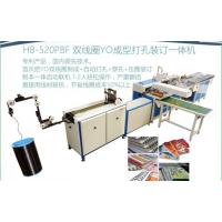 台历全自动加工设备机器 自动可编程锁线机锁线装订订书机报价