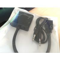 HDMI转VGA高清转换器带音频 转换头电视投影仪高清线VGA转换线