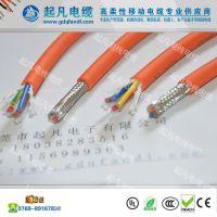 广东拖链电缆TRVV0.75*3 PUR高柔性拖链电缆 厂家定制坦克电缆