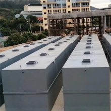 重庆医院一体化污水处理设备价格/星宝环保