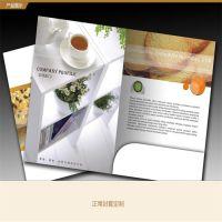 天津北京定制企业宣传画册 宣传单页海报印刷厂 定做彩页杂志图册