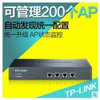 TP-LINK无线AP控制器TL-AC200监控AP管理吸顶式面板式AP