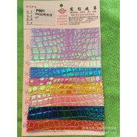 厂家直销 PVC 人造皮革 高光喷涂 鳄鱼纹  蛇纹