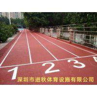 混合型跑道 使用寿命长 无接缝