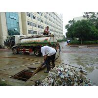 武汉专业抽粪公司服务热线