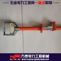 万泰10-500KV带电测量尺 CXC型绝缘导线测线杆