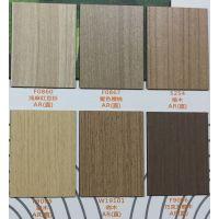 伊美家防火板 富美家替代同色木纹绒面耐火板 装饰贴面板胶合板