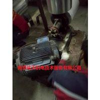 无锡河埒空调水泵SB150-125-190-180A维修保养