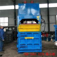 广州市直销立式液压打包机 废纸棉花打包机 塑料薄膜打包机
